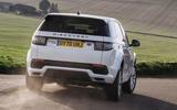 2 Land Rover Discovery P300e 2021 UK FD hero rear