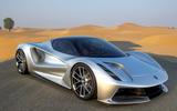 Lotus Evija - static front