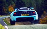 Lotus Exige - rear