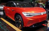 Volkswagen Roomzz concept motor show - hero front