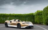 21 McLaren Elva 2021 UK FD static