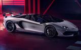 Lamborghini Aventador SVJ Xago