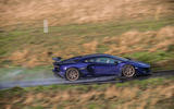 Lamborghini Aventador SVJ 2018 UK first drive review - on the road side