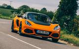 23 Lotus Exige final edition 2021 UK FD cornering front