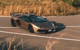 Lamborghini Aventador SVJ Roadster 2019 first drive review - static front