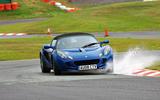 Lotus Elise - tracking front