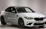 BMW M2 Competition - stationary side