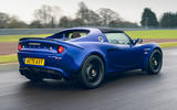 3 Lotus Elise Sport 240 Final Edition 2021 UK first drive review hero rear