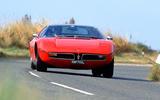 Maserati Bora - hero front