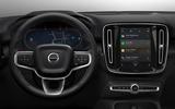 Volvo infotainment system