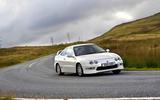 Honda Integra Type R - tracking front