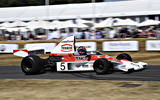 McLaren M23 alternative view