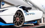 5 Lamborghini Huracan STO 2021 FD alloy wheels