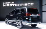 Kia Mohave Masterpiece concept SUV - rear