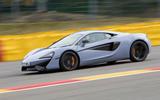 McLaren 570S Track Pack side profile
