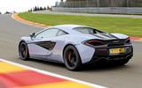 McLaren 570S Track Pack rear