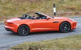 Jaguar F-Type - tracking side