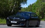 BMW 7 Series cornering - front