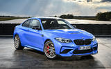 BMW CS 2020 official press images - static front