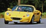 Lotus Elise - front