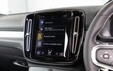 Volvo XC40 Recharge T5 plug-in hybrid 2020 UK first drive review - infotainment