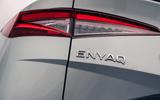 80 Enyaq vs Ioniq 5 2021 Skoda rear lights