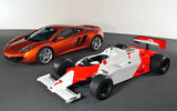 70 years of Formula One - McLaren 12C