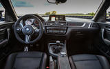 BMW CS 2020 official press images - cabin