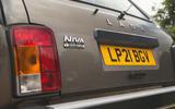 87 Lada Niva EOL feature rear lights