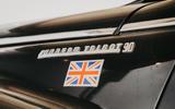 88 Stirling Moss SunBeam Talbot 12