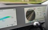 89 Hyundai Ioniq 5 proto drive 2021 blind spot camera