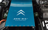 90 Citroen DS EV 2021 official battery cover