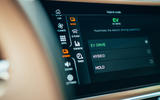 93 Bentley Flying Spur PHEV 2021 official images infotainment