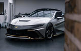 Naran Automotive hypercar official reveal - static front