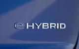 Volkswagen Touareg R 2020 official reveal images - hybrid badge