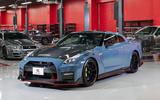 95 22MY New GT R NISMO 3755