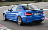 BMW CS 2020 official press images - hero rear