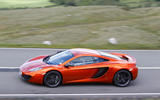 McLaren 12C - car of the decade - side