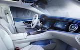 98 Mercedes Benz EQS interior official cabin