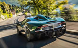 98 touring superleggera arese rh95 official reveal tracking rear