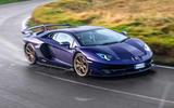 Lamborghini Aventador SVJ - tracking front