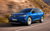 Volkswagen ID 4 official images - tracking front