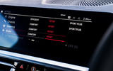 BMW's M Setup offers a wealth of options for throttle, damper and steering response
