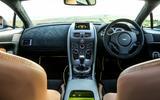 Aston Martin V8 Vantage AMR dashboard