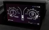 Aston Martin Vanquish S infotainment system