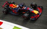 Aston Martin Red Bull