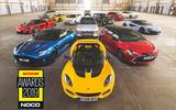 Autocar Awards 2019 - all the cars