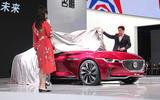 MG E-Motion EV sports car concept unveil 2017