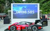 Volkswagen ID R sets record at Big Gate Road