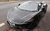 Buy them before we do - McLaren 570S classified ad